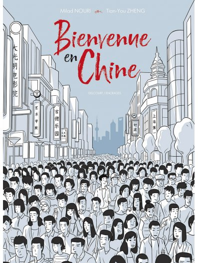 bienvenue_chine.jpg