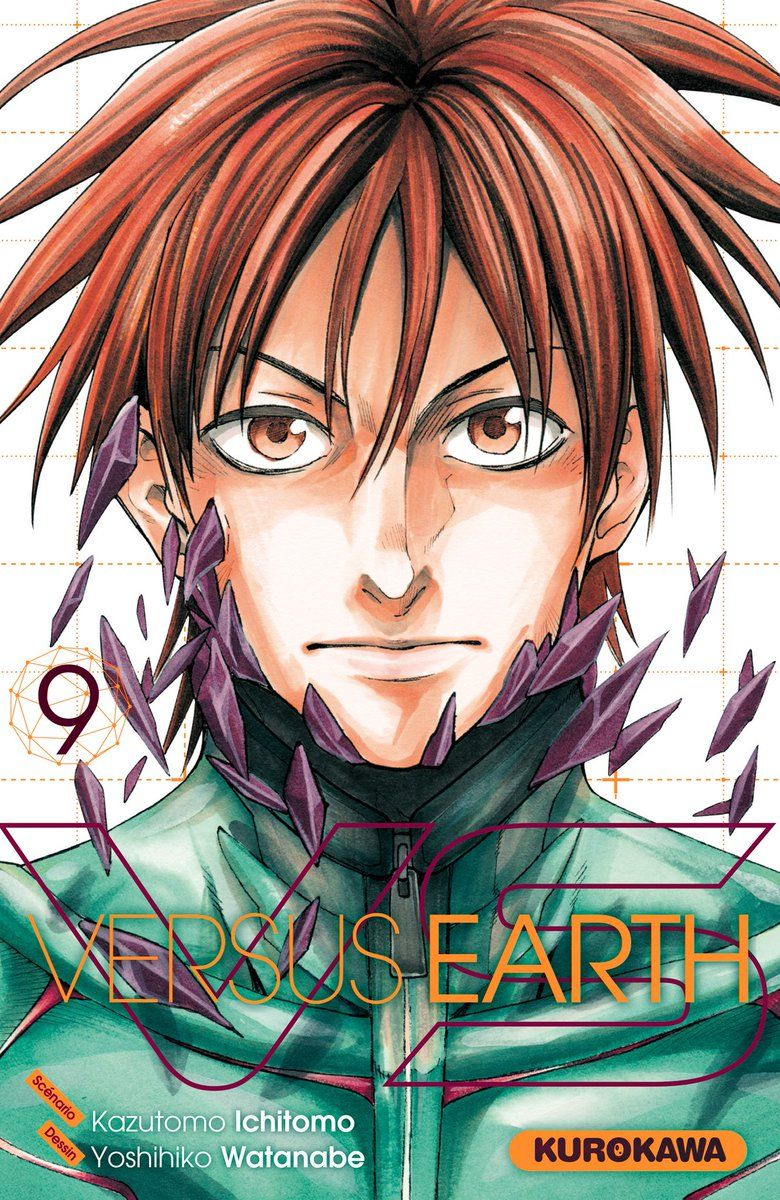 vs-earth-9-kurokawa